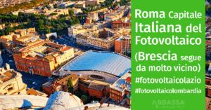 Roma, Capitale italiana del Fotovoltaico (e Brescia segue da vicino)