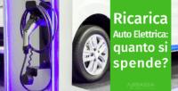 Ricarica Auto Elettrica: quanto si spende?