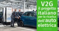 V2G: il progetto italiano per la ricarica dell'auto elettrica