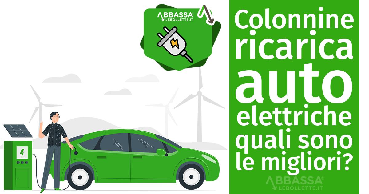 Colonnine di ricarica per auto elettriche: quali sono le migliori?